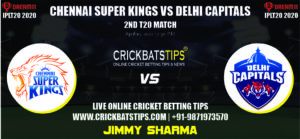 Chennai-Super-Kings-vs-Delhi-Capitals-CSKvDC-CSKvsDC-DCvCSK-DCvsCSK-Delhi-Capitals-vs-Chennai-Super-Kings-IPL-2021
