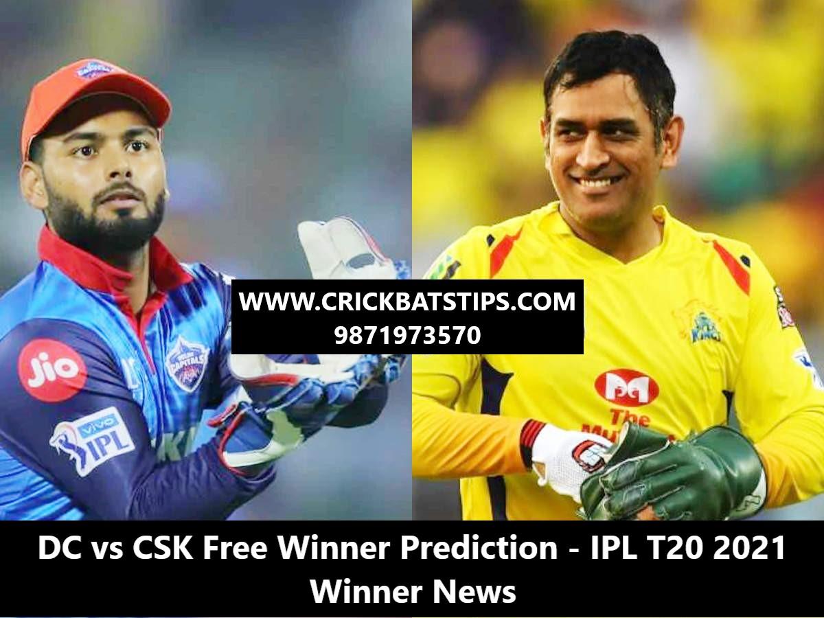 DC vs CSK Free Winner Prediction - IPL T20 2021 Winner News