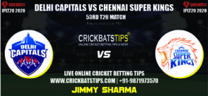 Delhi-Capitals-vs-Chennai-Super-Kings-CSKvDC-CSKvsDC-DCvCSK-DCvsCSK-Chennai-Super-Kings-vs-Delhi-Capitals-IPL-2021