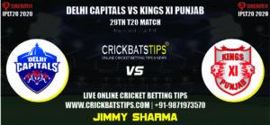 Delhi-Capitals-vs-Kings-XI-Punjab-KXIPvDC-KXIPvsDC-DCvKXIP-DCvsKXIP-Kings-XI-Punjab-vs-Delhi-Capitals-IPL-2021