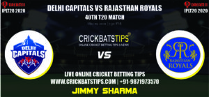 Delhi-Capitals-vs-Rajasthan-Royals-RRvDC-RRvsDC-DCvRR-DCvsRR-Rajasthan-Royals-vs-Delhi-Capitals-IPL-2021