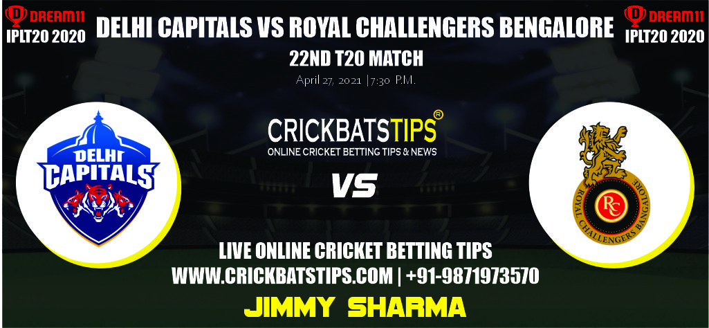 Delhi-Capitals-vs-Royal-Challengers-Bengalore-RCBvDC-RCBvsDC-DCvRCB-DCvsRCB-Royal-Challengers-Bengalore-vs-Delhi-Capitals-IPL-2021