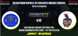 Rajasthan-Royals-vs-Kolkata-Knight-Riders-KKRvRR-KKRvsRR-RRvKKR-RRvsKKR-Kolkata-Knight-Riders-vs-Rajasthan-Royals-IPL-2021