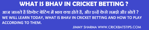 WHAT-IS-BHAV-IN-CRICKET-BETTING