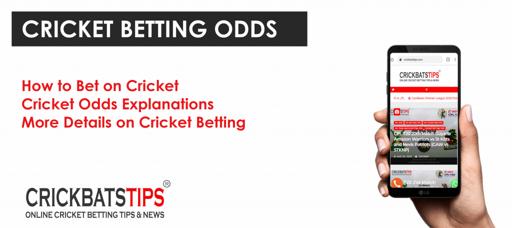 cricket betting odds