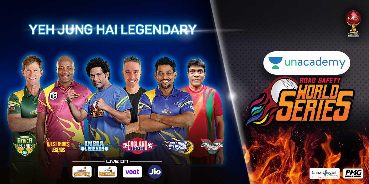 India Legends vs South Africa Legends