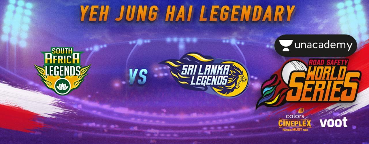 south-africa-legends-vs-sri-lanka-legends